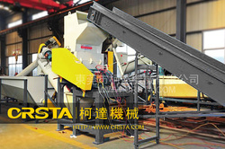 PP PE film block materials and waste membrane washing recycling production line