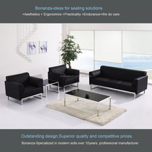 stainless steel frame brown leather furniture sofa in china #8073