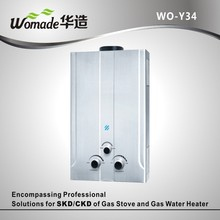 New style tankless balanced gas-fired water heater no air pollution WO-Y34