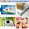 BEST PRICE!!! 260GSM a4 lucky paper luster photo paper