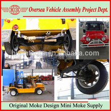 Chinese Electric Mini Moke Car CKD /SKD Assemble Line Technology Guidance