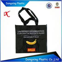 Hot sale big beach bag laminated   BOPP coated pp woven shopping bag