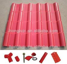 HOLU high quality Recycled rubber roof tiles/plastic roof tile terracotta/Roman tile roof