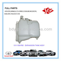 1311100-P00 Great wall Wingle expansion tank