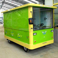 2015 hot selling mobile food van with lowest price