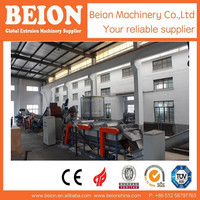 new version for crusher and washing film plastic machine beion