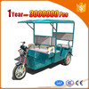 chinese battery powered tricycle electric tricycle passenger tricycle