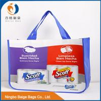 recycling eco RPET laminated plastic tote bag with logo printing