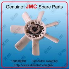 JMC truck spare parts Light truck pick up fan clutch assy 1308100BB