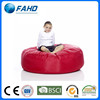 /product-gs/new-products-kids-bedroom-furniture-children-bean-bag-chairs-60265681129.html