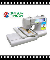 Made in China household computer embroidery machine prices WY900