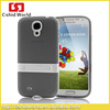 2015 high quality For Samsung S4 Frosted Soft TPU phone case with silicone stand