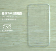Transparent ultra thin light clear plastic phone case for iphone6