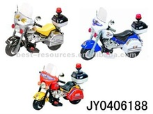 kids battery operated mini motorcycle