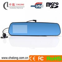 Safety guard Android 4.0.3 GPS Bluetooth Wifi motion activated car dvr