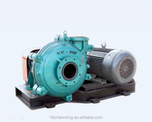 China famous electric gravel and sand dewatering pump specification