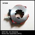 50-3502030 buena calidad de china fabricante de belarús agricultura tractor mtz piezas de freno de disco