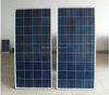 A-grade cell high efficiency 130W PV solar panel