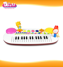 Baoli 3232B 31 Keys Elegance Electronic Organ