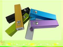 Hot selling gift 5V power bank 2600mah
