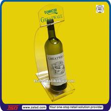 Acrylic single wine bottle holder