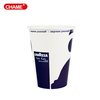 Disposable Beverage Use Single Wall Style Paper Coffee Cups