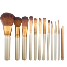 Metal case 12 pieces in one combination cosmetic brushes