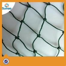 anti bird capture net