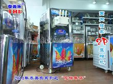food processing equipment tml342-cs1080-2693,ice cream machinery manufacturer