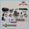 Motorized bike gas engine kits- for 66/70/80cc
