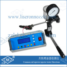 Hot! car diagnostic tool/common rail injector tester/Pressure Gauge/Validator for sale