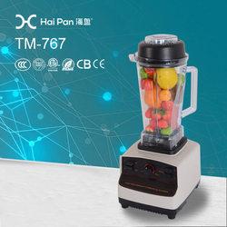 hot sale Professional design kitchen gs electric blender juicer mixer chopper