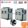 Refrigerado por aire refrigerador de agua sistema de enfriamiento para invernaderos(1)