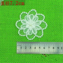 zly561 wide white beads organza mesh embroidery lace applique trim lace applique