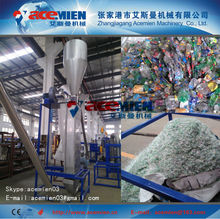 hot washing pet flakes machine/pet bottle crushing washing and recycling line