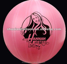 2015 New printed punch balloon toy /punch Balloon manfacturer