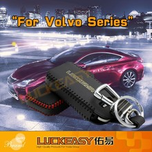 keychain for volvo series 5 buttons 2008-2014 Second Generation car case holder key chain