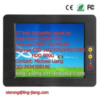 17 inch High quality professional embedded computer (PPC-170C) , with 1024*768 resolution