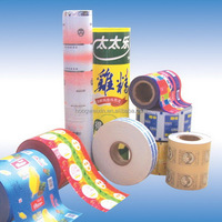Quality best sell jelly roll film packaging