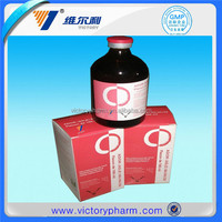 GMP poultry Vitamin A Vitamin C Vitamin D injection