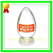 BEST QUALITY Aspartame, FCC USP Nutrasweet, 22839-47-0