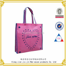 Custom Pattern non-woven shopping bag manufactured in China