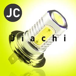 led ring light led kit led canbus H7 fog light auto front led fog lights
