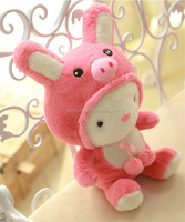 Wholesale baby pink pig and rabbit toys/Cute plush stuffed sitting pink baby pig toy