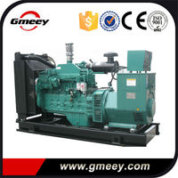 Gmeey electric start generators power generation 180kw/225kva powered by USA engine
