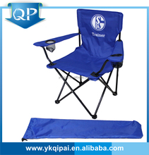 high quality folding camping stool with cup holder