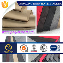 Hot selling wool polyester fashion suit fabric in 2015
