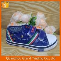 Fashion casual kids denim shoes