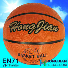 2015 NO.3 best rubber basketball strong