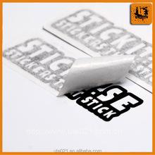 High quality custom Privacy Glass Laminate Print